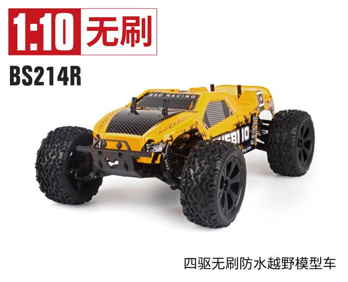 BS214R