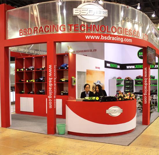 2015年中国国际模型博览会