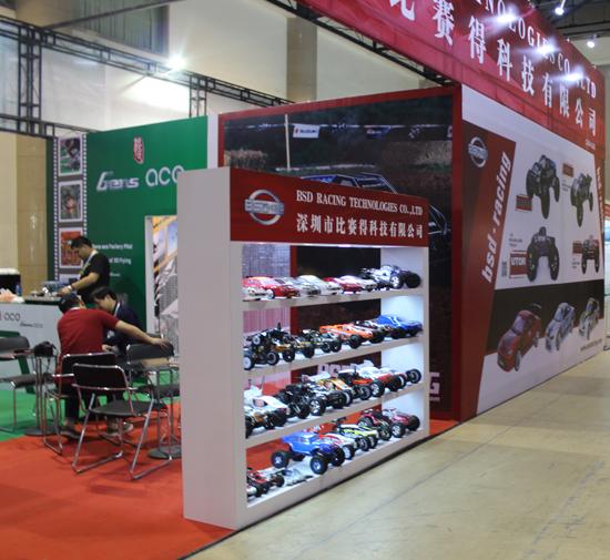 2014年中国国际模型博览会(北京)